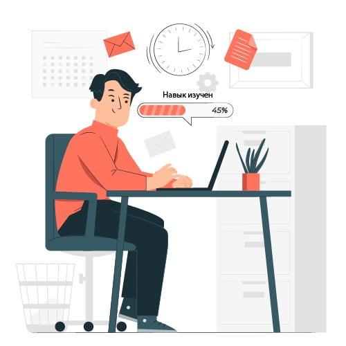Где учиться, чтобы зарабатывать больше на удаленной работе
