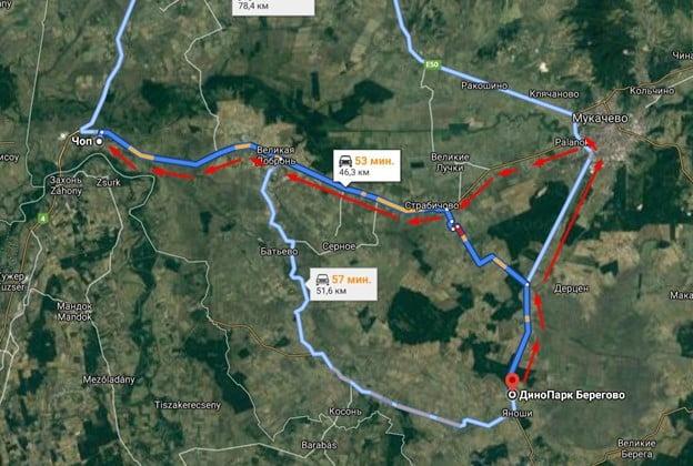 ДиноПарк Дорога через Мукачево