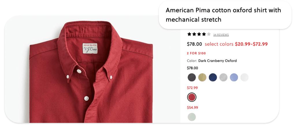 Как сделать страницу о товаре (рубашка в магазине)