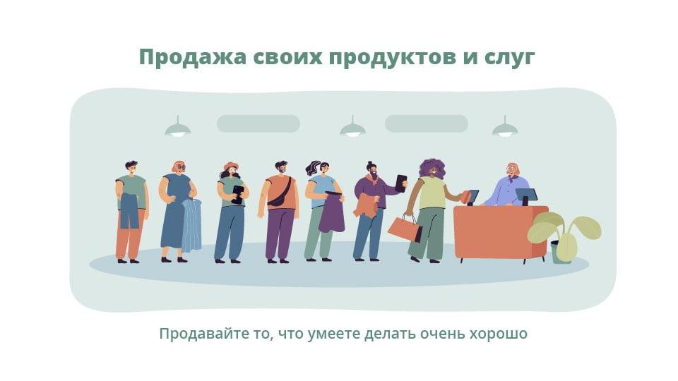 Продажа товаров ручной работы —способ заработать пенсионеру